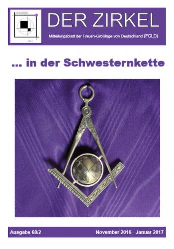 lebendige ethik deutschland